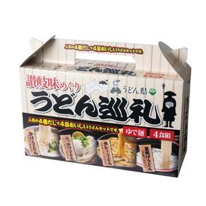 うどん県 「うどん巡礼」讃岐味巡りうどん4食組