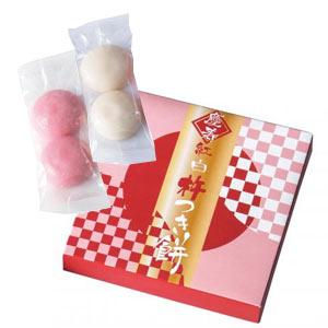 慶寿紅白杵つき餅