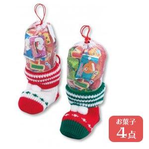クリスマス ミニニットブーツ