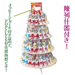 クリスマス ミニブーツ120個セット(陳列什器付)