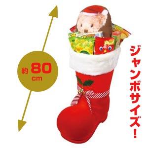 クリスマス ジャンボブーツ