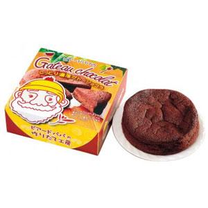 ビアードパパのしっとり濃厚ガトーショコラ