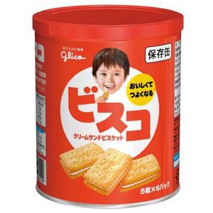 ビスコ保存缶