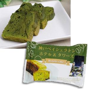 神戸ベイシェラトンホテル&タワーズ カットケーキ(抹茶)1個