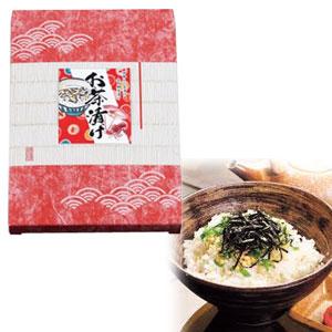 お茶漬けセット(伊勢えび・金目鯛)