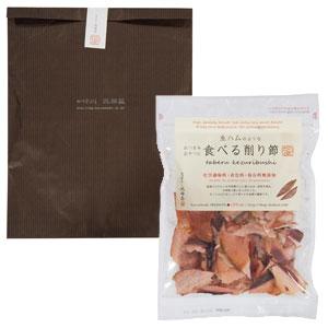 食べる削り節70g(袋入り)