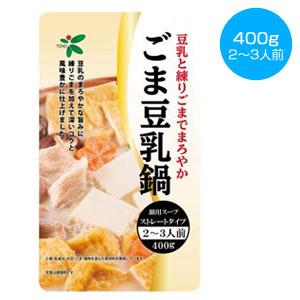 ごま豆乳鍋つゆ400g