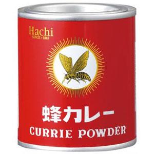 ハチ食品 蜂カレー(カレー粉)