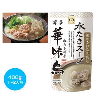 博多華味鳥 水たきスープ400g