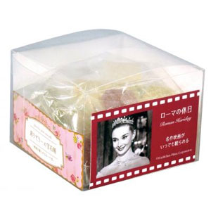 彩りゼリーの宝石箱~映画を観られるカード付~
