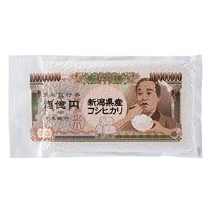 新潟県産コシヒカリ お札米1合