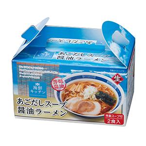 海鮮キッチン あごだしスープ醤油ラーメン2食組