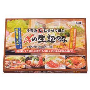 今夜の鍋に合せて選ぶ 〆の生麺セット