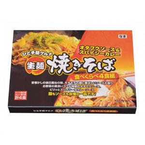 美味しいひと手間 生麺焼きそば食べくらべ4食組