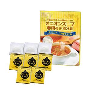 手軽で美味しくスープ春雨セット3食 スープ増量中