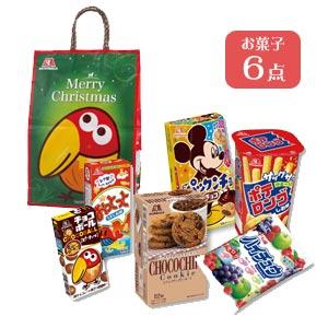 キョロちゃんクリスマスお菓子詰合せ袋