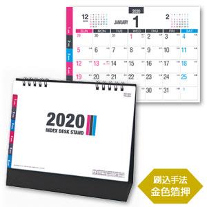 カレンダー インデックスデスクスタンド