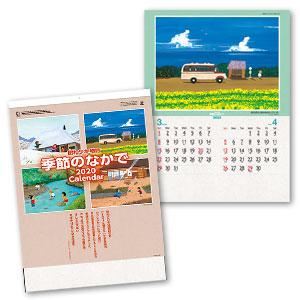 カレンダー 昭和少年物語