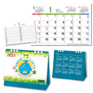 グリーンアースカレンダー