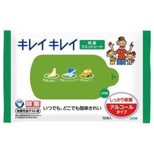 キレイキレイ 除菌ウェットシート10枚入り(アルコールタイプ)