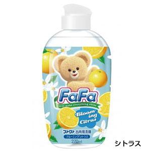 ファーファ台所用洗剤270ml(シトラス)