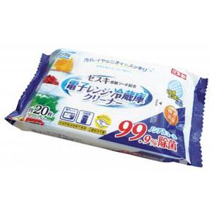 クリンクル電子レンジ・冷蔵庫クリーナー20枚