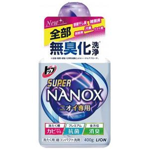 トップ スーパーNANOXニオイ専用400g