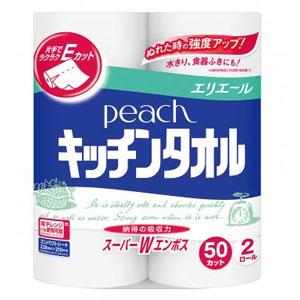 ピーチキッチンタオル2ロール(50カット)