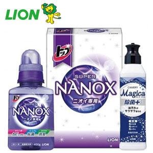 トップスーパーNANOX(ニオイ専用)&CHARMY Magica(除菌プラス)ギフト2点セット