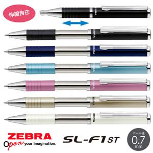 【ZEBRA ゼブラ】 SL-F1 ST