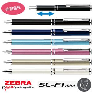 【ZEBRA ゼブラ】 SL-F1 mini