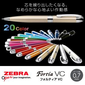 【ZEBRA ゼブラ】 Fortia フォルティアVC