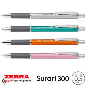 【ZEBRA ゼブラ】 Surari スラリ300 0.5