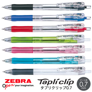 【ZEBRA ゼブラ】 Tapli clip タプリクリップ0.7