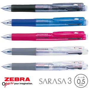 【ZEBRA ゼブラ】 SARASA3 サラサ3