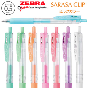 【ZEBRA ゼブラ】 SARASA CLIP サラサクリップ0.5(ミルクカラー)