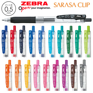 【ZEBRA ゼブラ】 SARASA CLIP サラサクリップ0.5