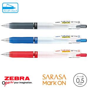 【ZEBRA ゼブラ】 SARASA Mark ON サラサマークオン 0.5