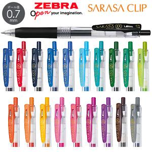 【ZEBRA ゼブラ】 SARASA CLIP サラサクリップ0.7