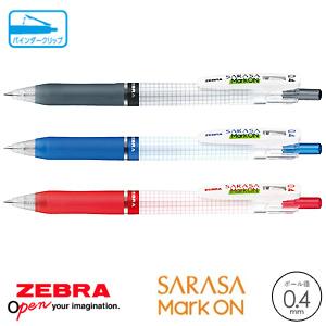 【ZEBRA ゼブラ】 SARASA Mark ON サラサマークオン 0.4