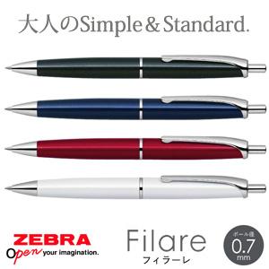 【ZEBRA ゼブラ】 Filare フィラーレ ノック式ボールペン