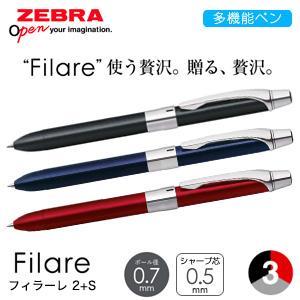 【ZEBRA ゼブラ】 Filare フィラーレ 2+S
