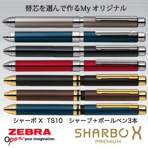 【ZEBRA ゼブラ】 SHARBO X シャーボ X TS10